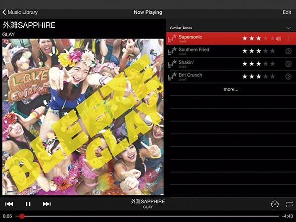 Music Libraryの画面